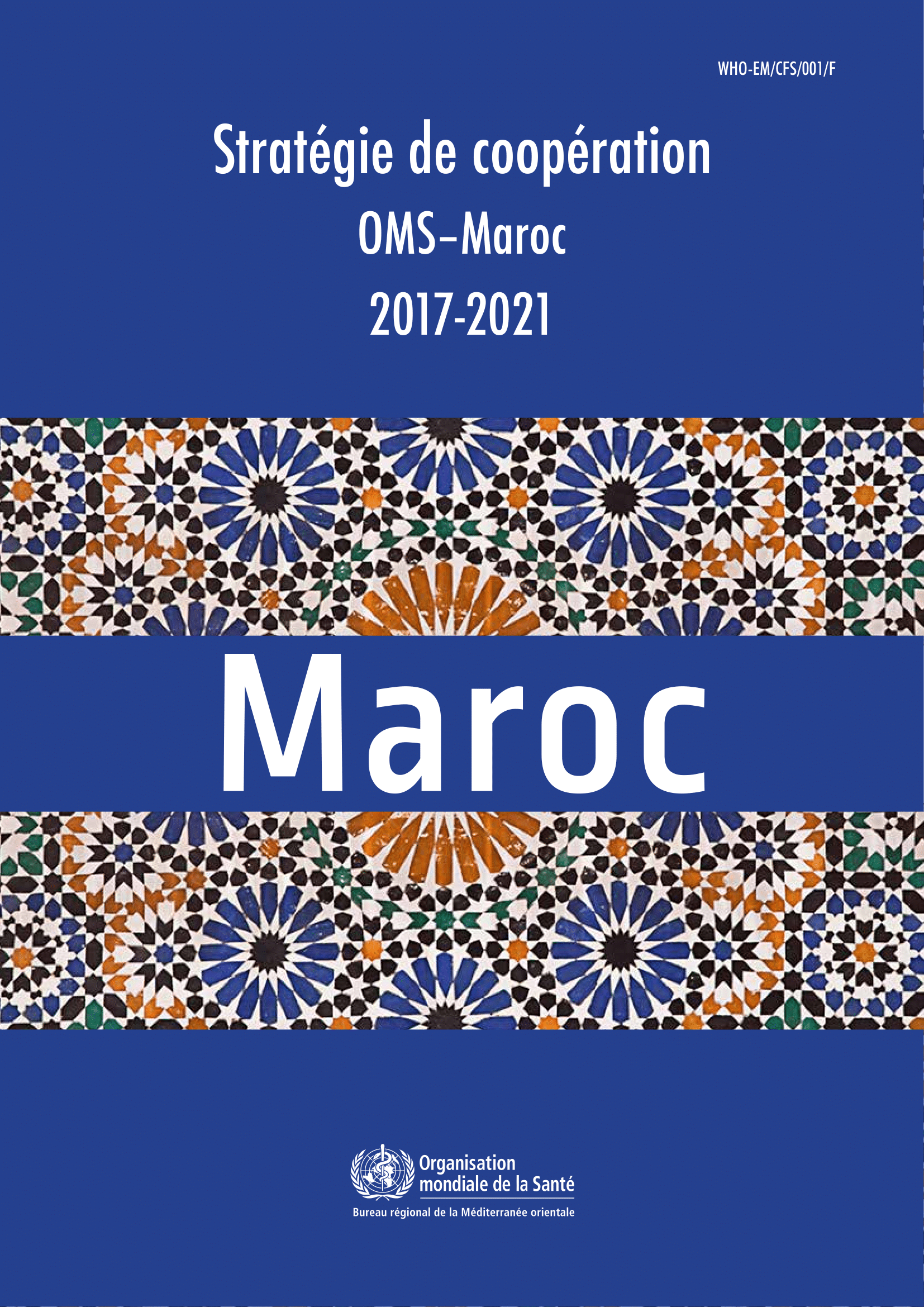 OMS Maroc 2017 2021 Cover