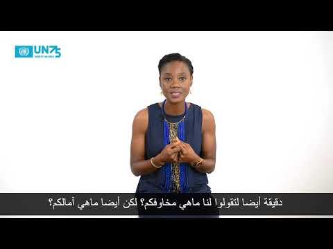 Message de Mme Sylvia Lopez-Ekra , Coordonnatrice Résidente des Nations Unies Maroc