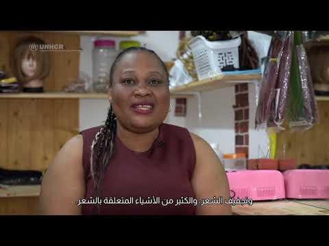 Les  meilleures activités génératrices de revenus de réfugiés au Maroc