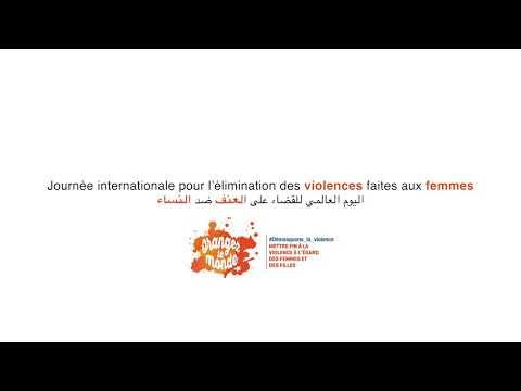 Journée internationale contre la violence faite aux femmes